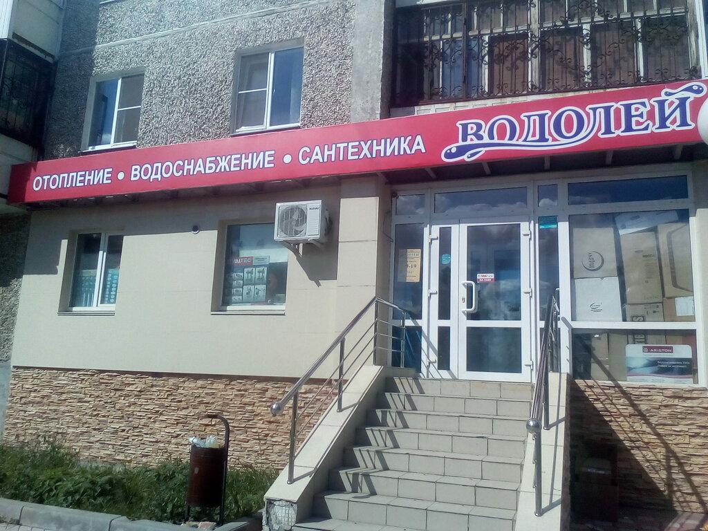 Магазин Сантехники Ревда