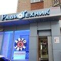 Радиотехник, Ремонт фото- и видеотехники в Ферзиковском районе