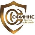 Сфинкс Альянс, Услуги охраны и детективов в Городском округе Кизилюрт