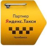 Такси Алмаз