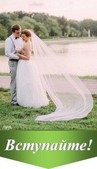 свадебный салон — Romantic Wedding — Москва, фото №1