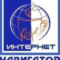 Интернет-кафе Навигатор, Копировальные работы в Городском округе Таганрог