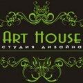 Студия дизайна Art House, Услуги ландшафтных дизайнеров в Чувашской Республике