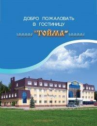 гостиница — Шишкин — Елабуга, фото №3