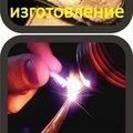 Ювелирная мастерская Алексея Окатьева, Ювелирные изделия на заказ в Кировской области