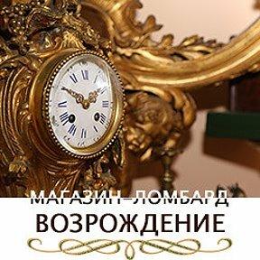 В ломбард люберцах часов часы продать ролекс