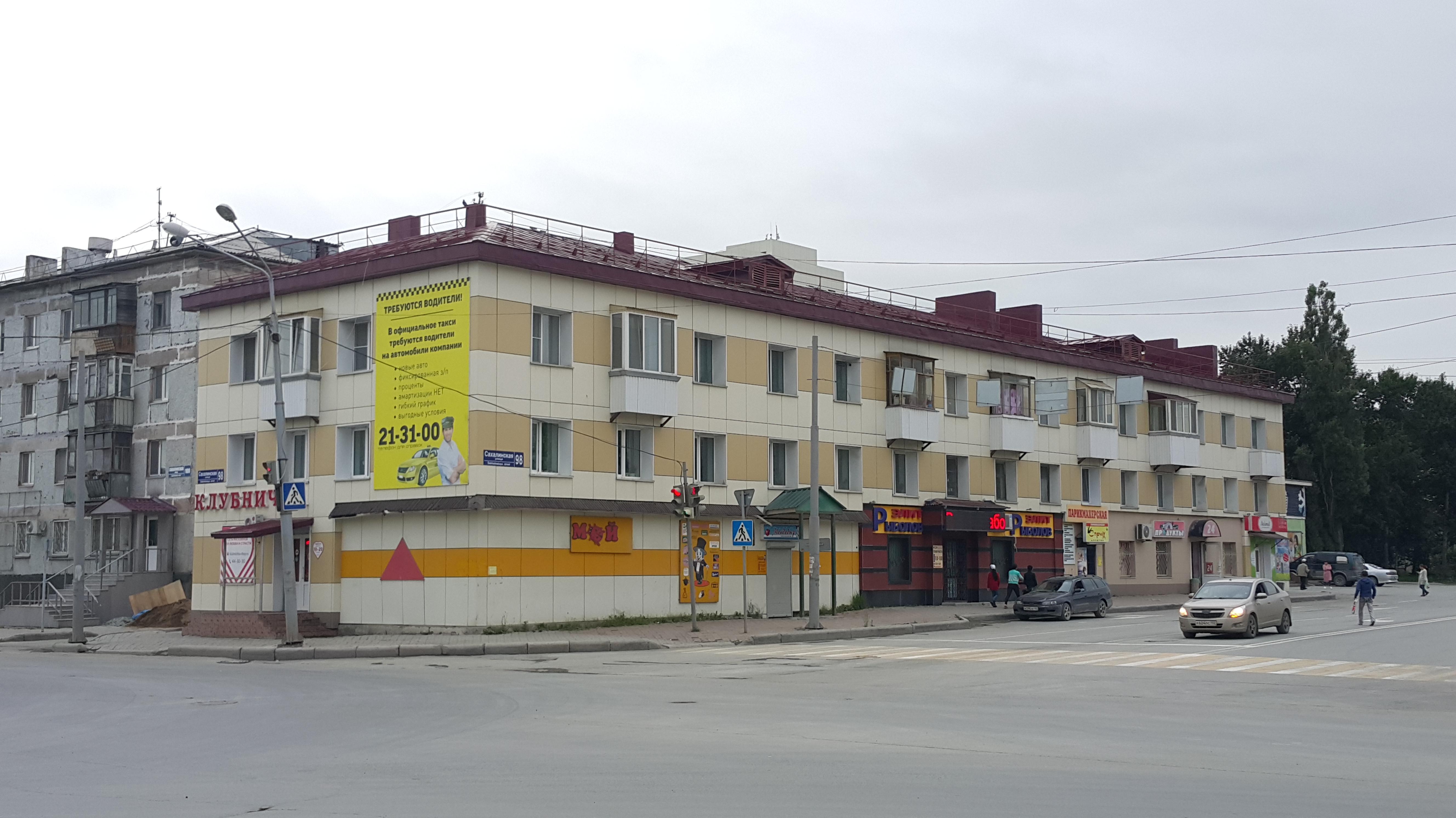 вуайеристам интим магазины в южно-сахалинске женских оргазмов