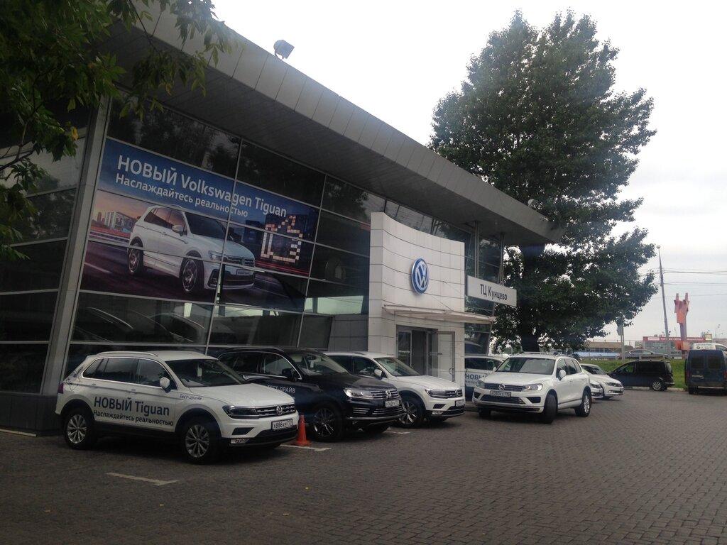 Автосалон фольксваген москва кунцево автоломбард под залог птс рязань