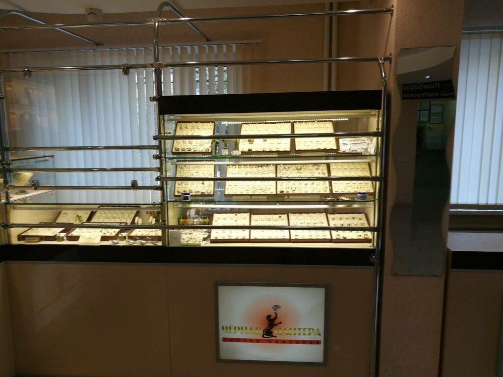 карманные часы старинные продать