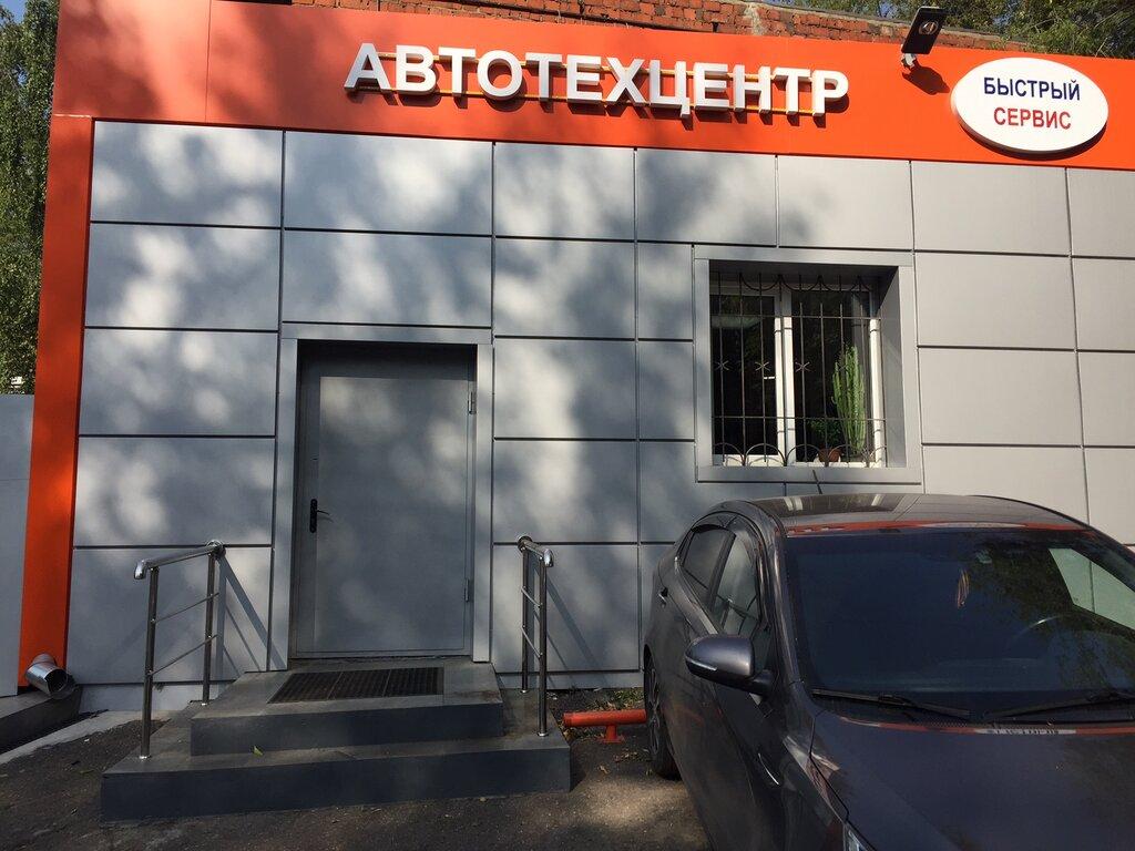 автосервис, автотехцентр — Быстрый Сервис Семеновская — Москва, фото №1