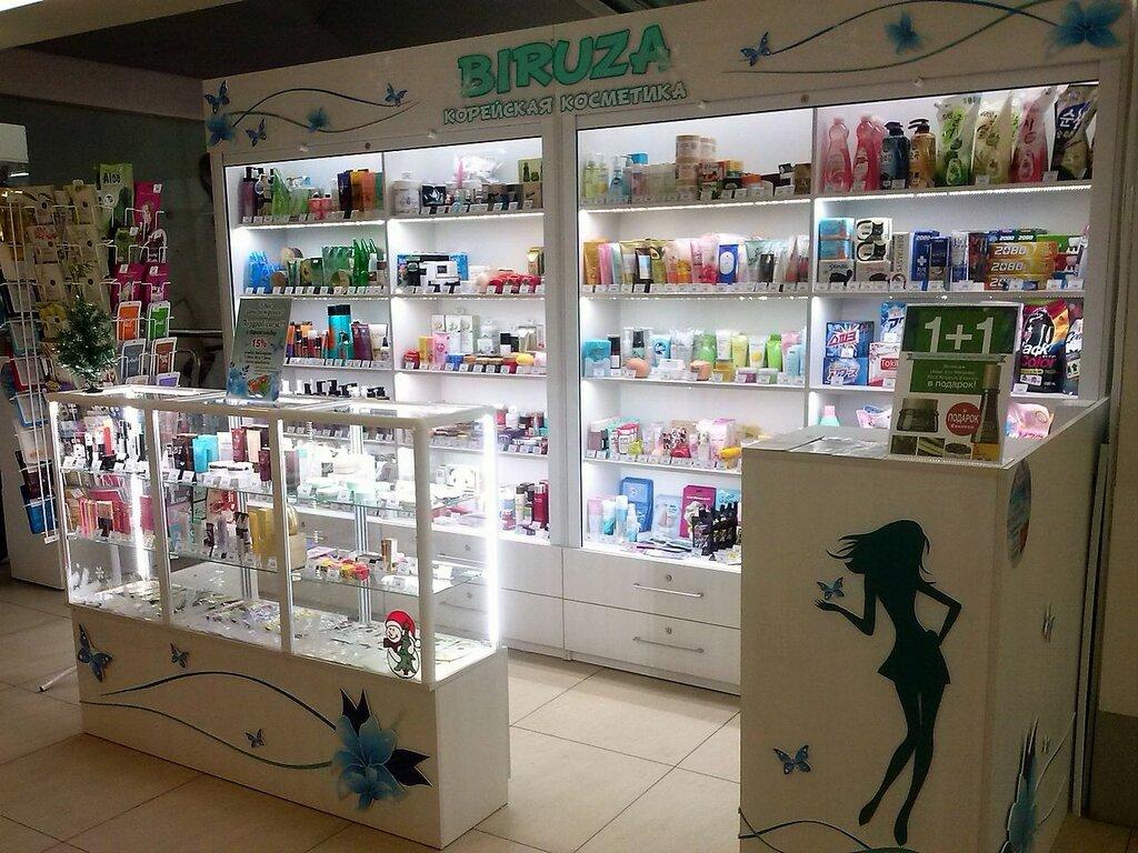 Купить корейская косметика нижний новгород flormar косметика купить в нижнем новгороде