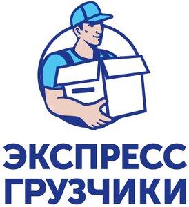 Вакансии грузчик метро красносельская