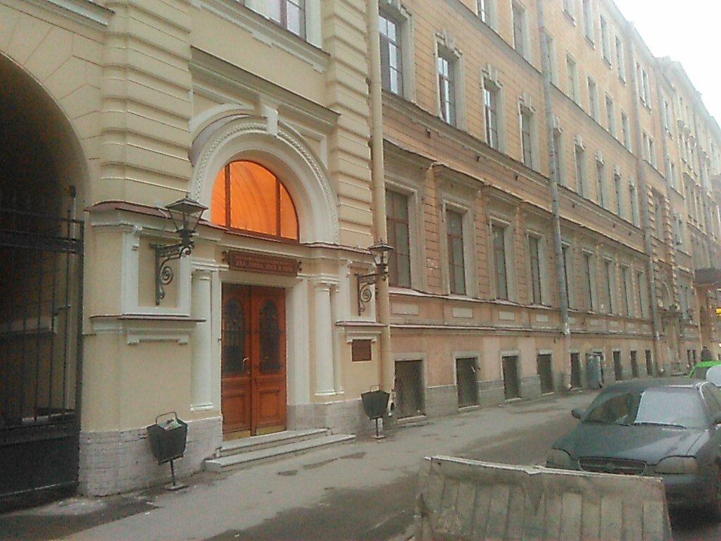 НИИ — Санкт-Петербургский НИИ уха, горла, носа и речи — Санкт-Петербург, фото №8