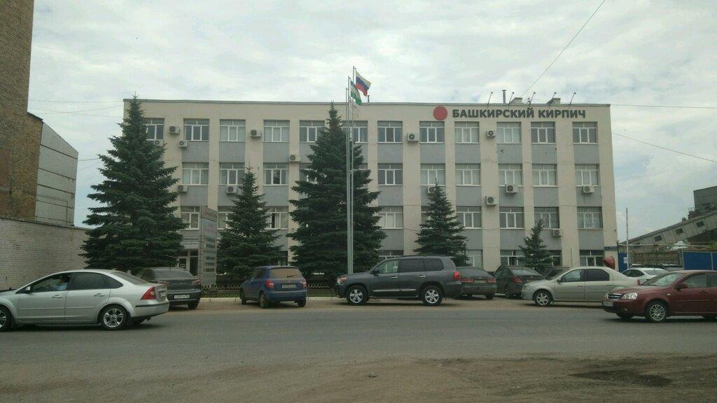 торговое оборудование — Бизнес-сервис — Уфа, фото №2