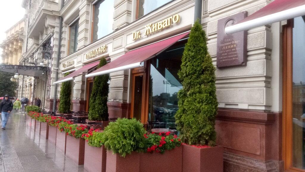 ресторан — Dr. Живаго — Москва, фото №2