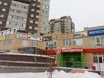 Фото 2 Ингосстрах, офис продаж