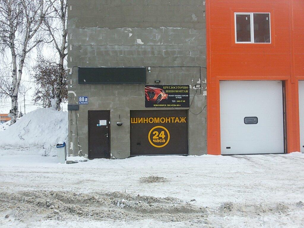 автосервис, автотехцентр — Автоперсона — Новосибирск, фото №10