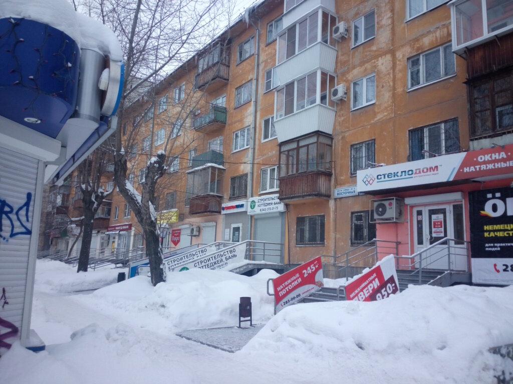 spas — Muzhskoy salon Garem — Yekaterinburg, фото №3