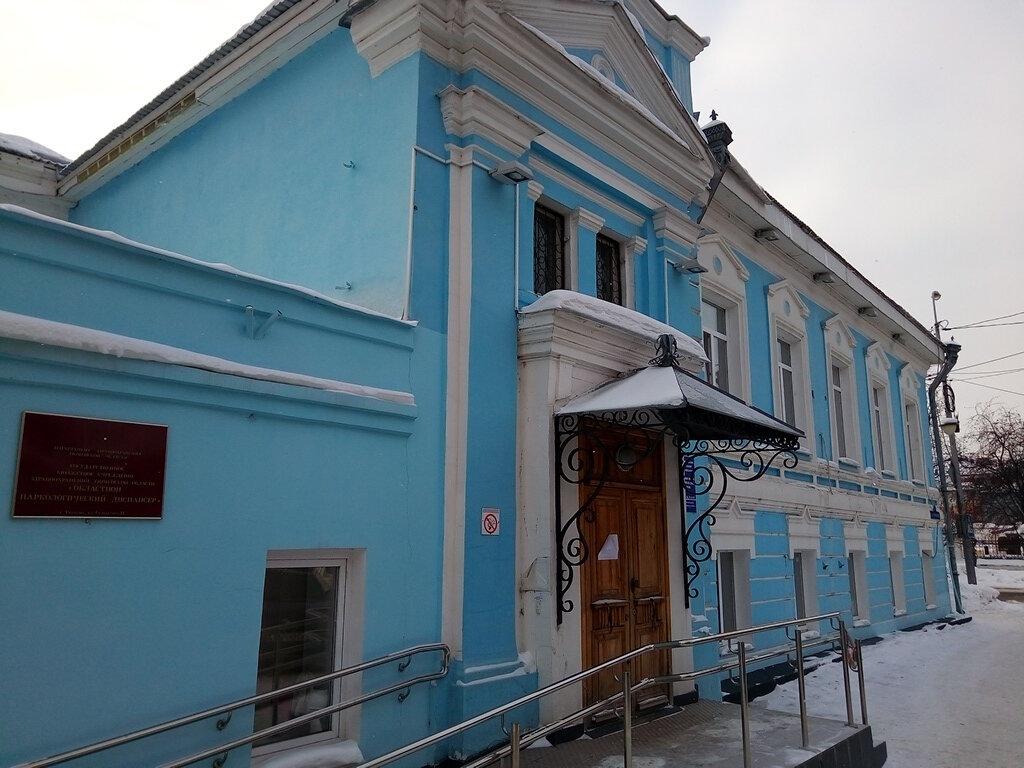 наркологическая клиника тюмень на семакова