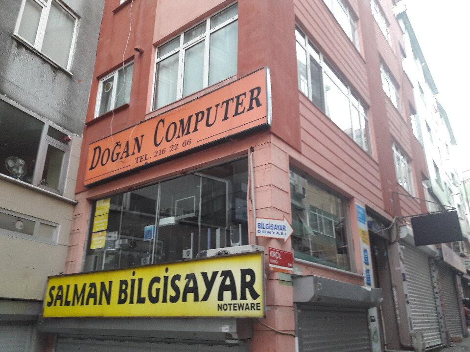computer store — Dogan Computer Mecidiyekoy — Sisli, photo 1