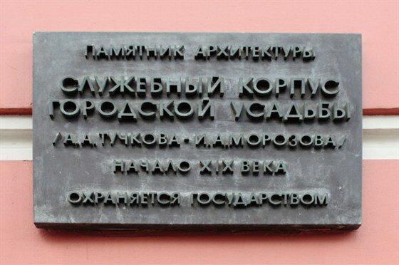 выставочный центр — Российская академия художеств — Москва, фото №9