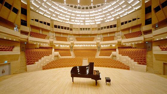 филармония — Московский международный Дом музыки — Москва, фото №1