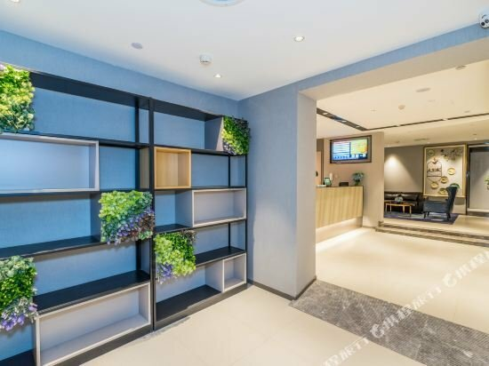 Home Inn Hangzhou Huanglong International Centre Wensan Road