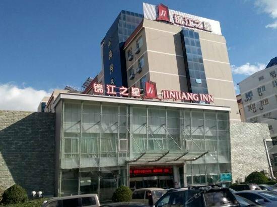 Jinjiang Inn Weihai High Speed Rail Station South Haibin Road Branch