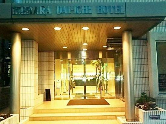 Isehara Dai-Ichi Hotel