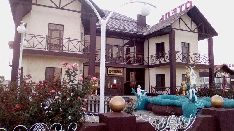 Торгово-гостиничный комплекс Артур