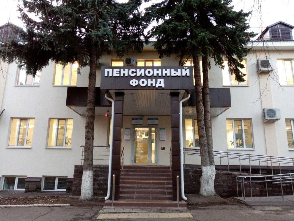 пенсионный фонд орджоникидзевский район личный кабинет