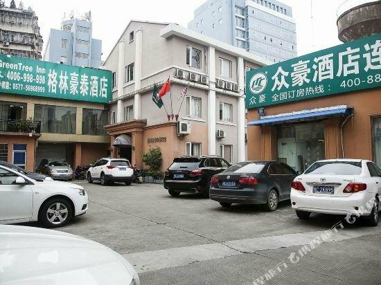 GreenTree Inn ZheJiang WenZhou XiaoNanMen Express