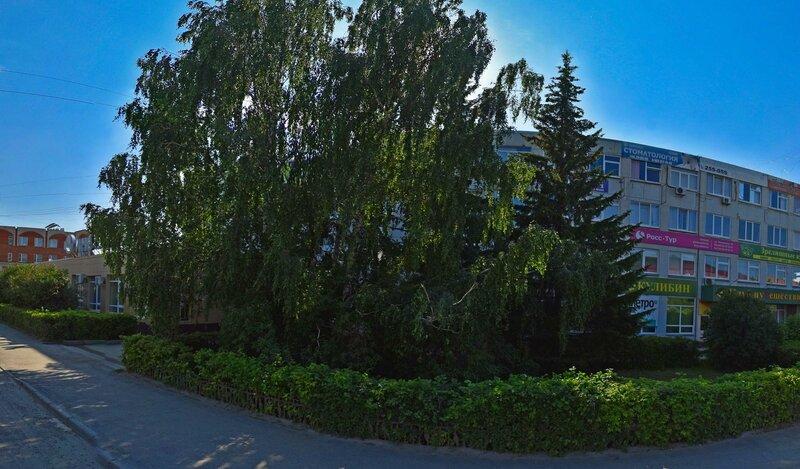 Санаторий Увильды - офис продаж путёвок