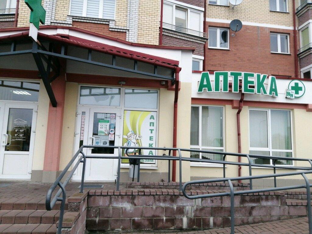 аптека — Ремедика — Брест, фото №1