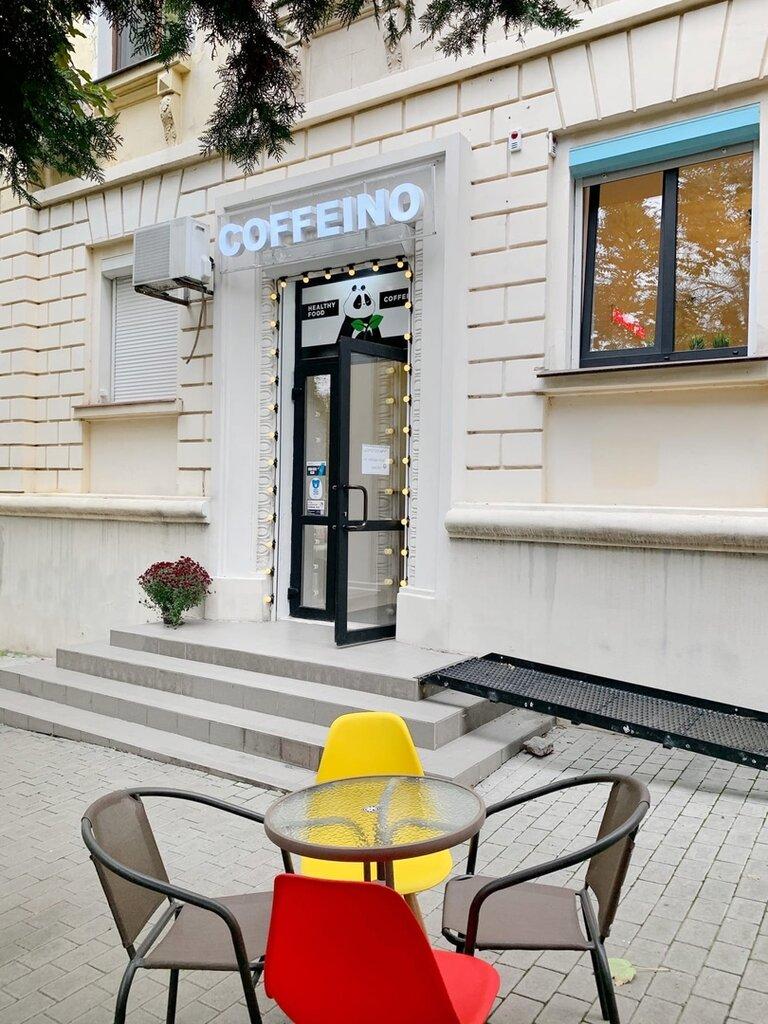кофейня — Coffeino Healthyfood&Coffee — Севастополь, фото №1