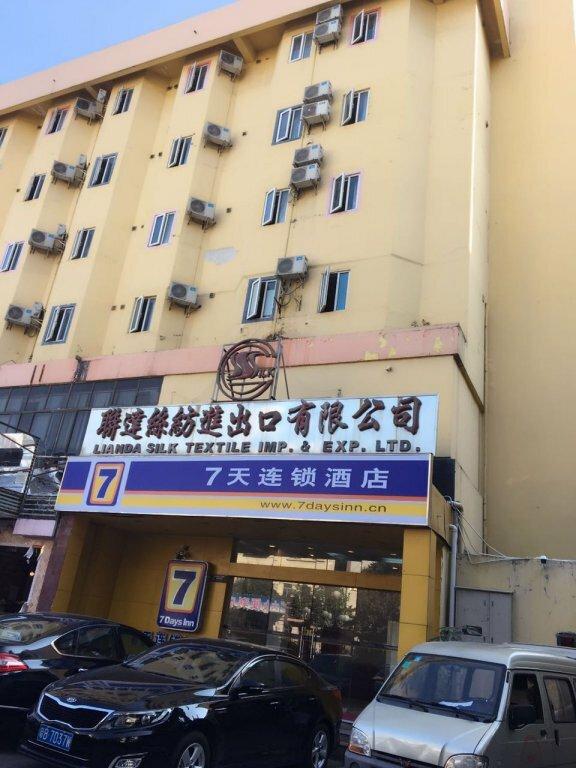 7 Days Inn Shenzhen Luohu Dongmen Laojie Subway Station Branch