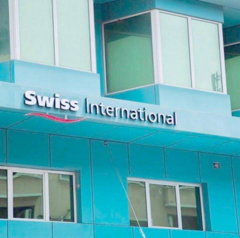 Swiss International Al Hamra Dammam