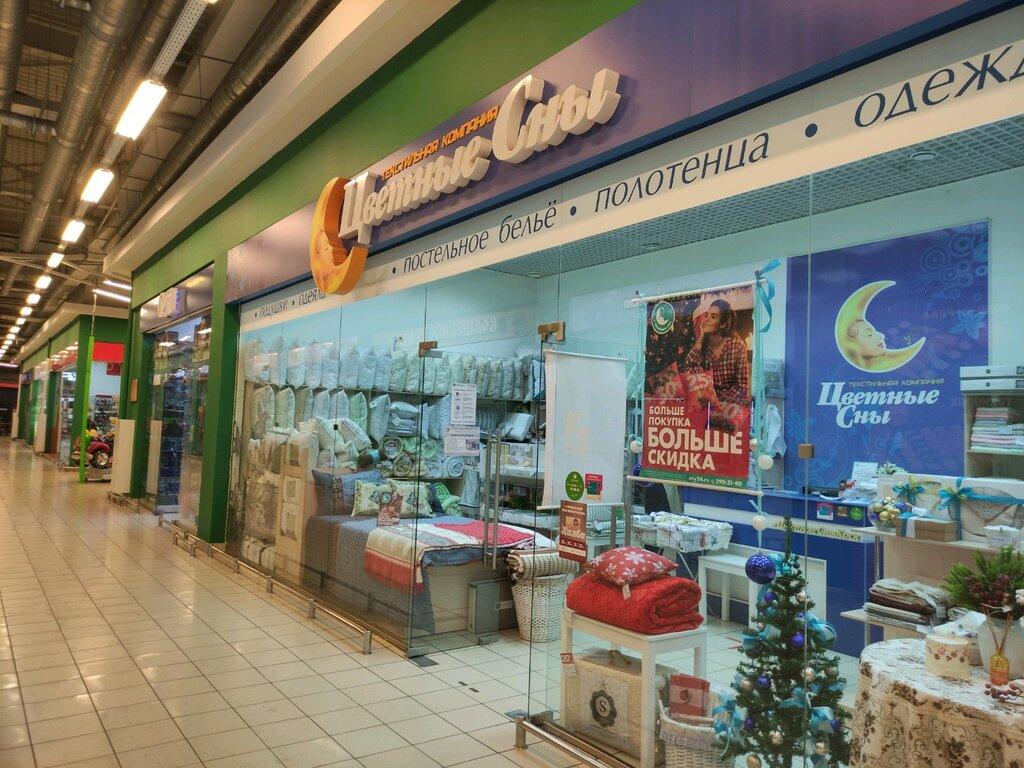 Интернет Магазин Цветные Сны Красноярск