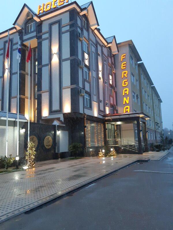 Отель Фергана