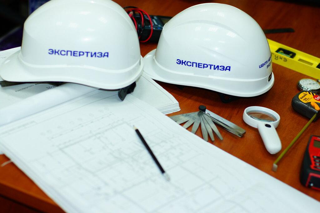 экспертиза — Центр Независимых Экспертиз — Тула, фото №1