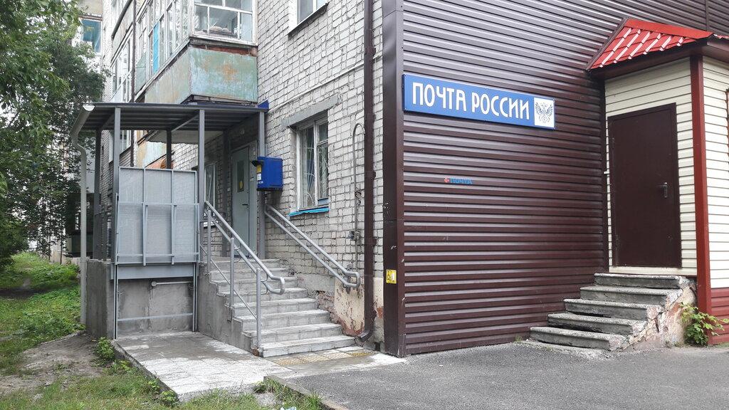 почтовое отделение — Отделение почтовой связи Тюмень 625041 — Тюмень, фото №1