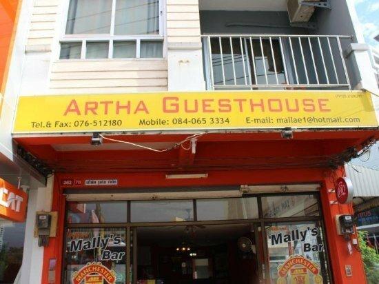 Artha Guesthouse