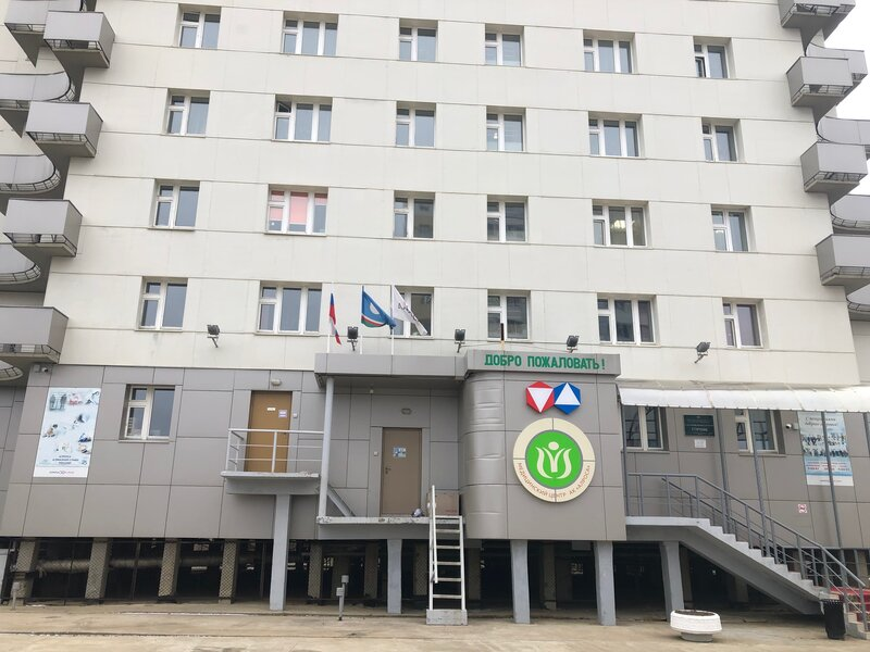 Санаторий-профилакторий Горняк Медицинский центр Акционерная компания Алроса