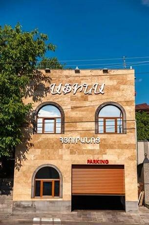 Afina Hotel Yerevan