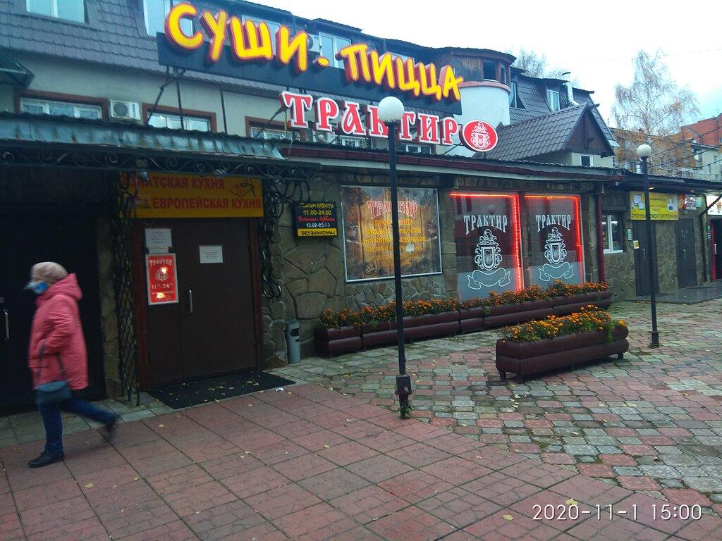 restaurant — Traktir — Shelkovo, photo 1