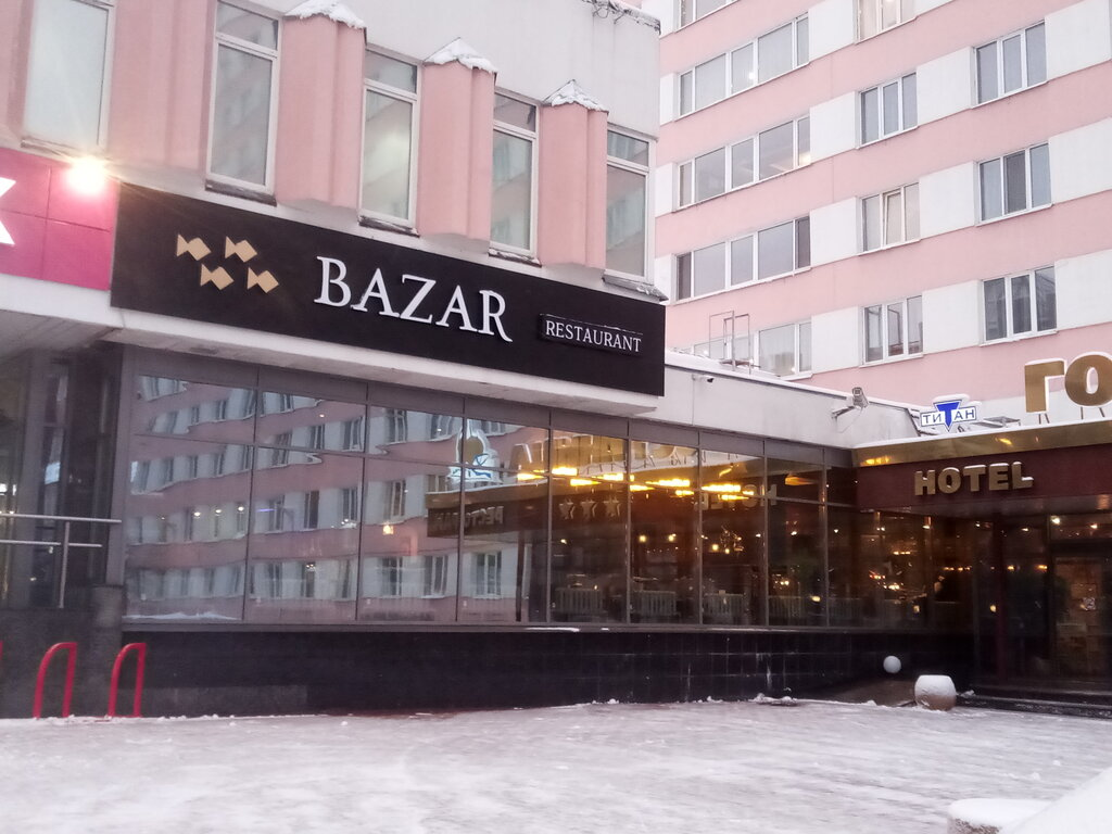 Ресторан Bazar