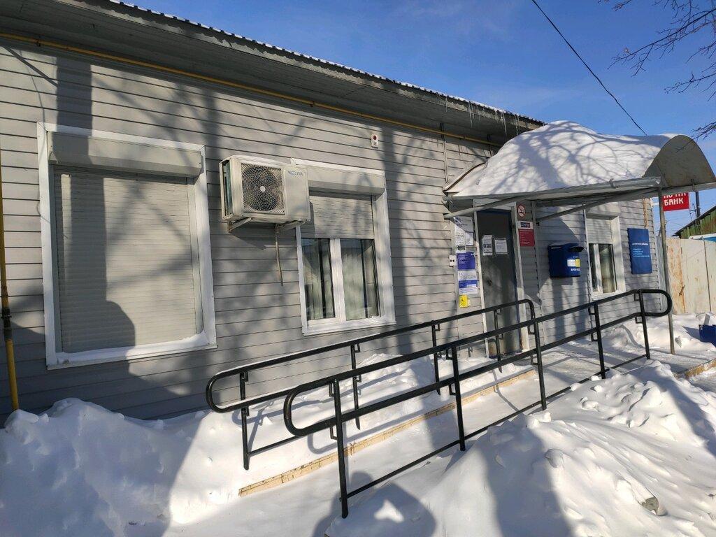 почтовое отделение — Отделение почтовой связи Тюмень 625008 — Тюмень, фото №1