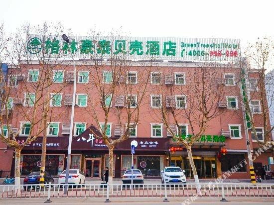 GreenTree Inn Xuzhou Tongshan District Norman University XueYuan Road Shell Hotel