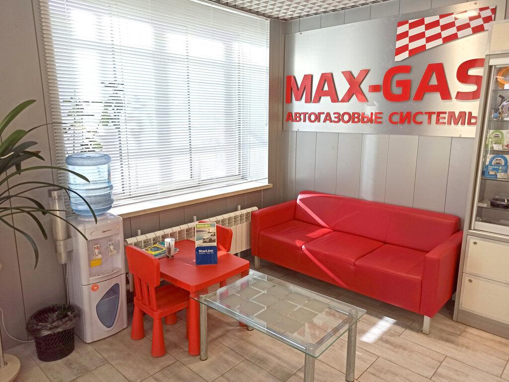 установка гбо — Max-Gas ГБО — Казань, фото №2