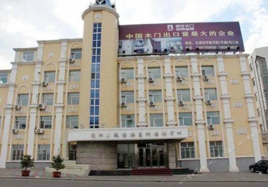 Manzhouli RailwayTrainning Center